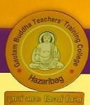 Gautam Buddha Teacher's Training College