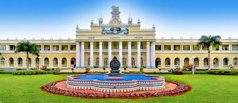 University of Mysore - Oldest University in India