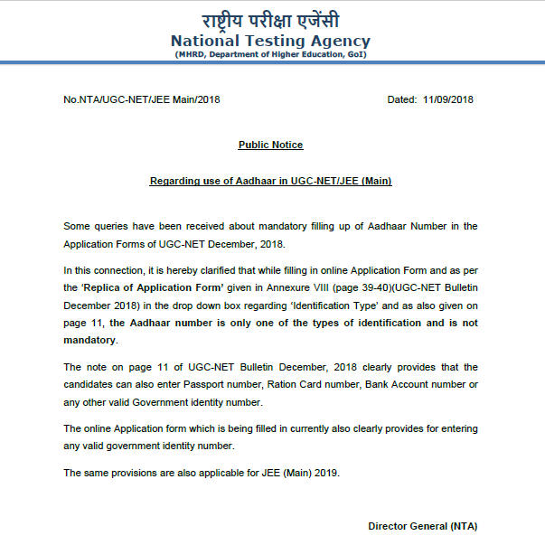 The official notice by the NTA regarding the Aadhar Card for registration purposes