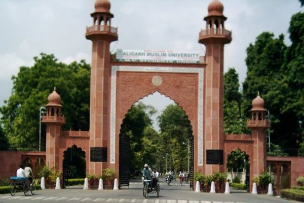 Aligarh Muslim University - One of the Oldest University in India