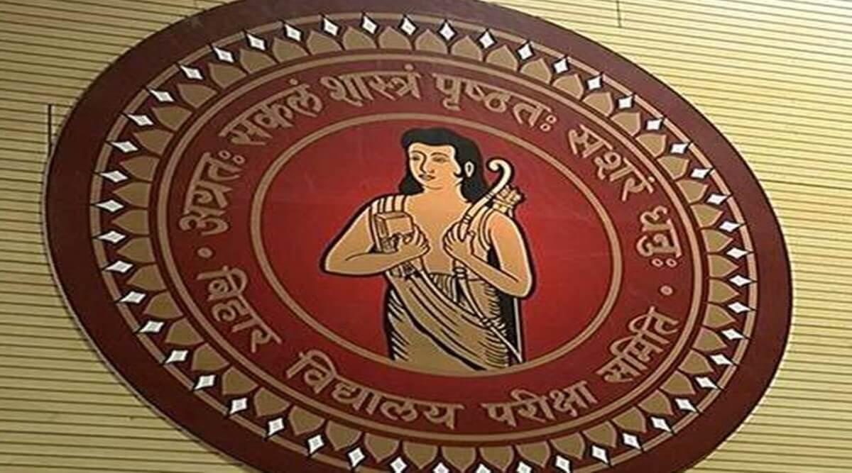 Bihar Board 12th Arts Result 2021
