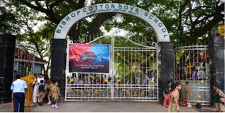 BISHOP COTTON BOYS' SCHOOL BANGALORE
