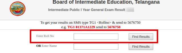 TS Inter 1st Year Result 2021