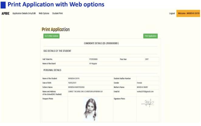 AP Inter Online Admission. h