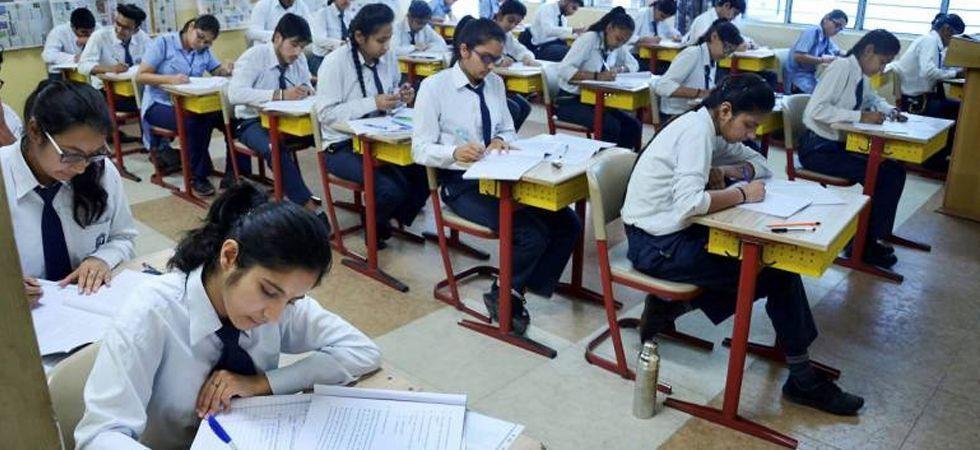 Bihar School Examination Board  | Class 12 | Admit Card 2020