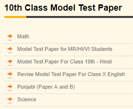 PSEB 10th Sample Papers 2019 | Download Latest PSEB Sample Papers