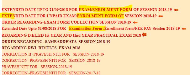 MPBSE Registration 2019 Class 10