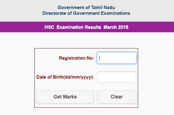 how to check results of TN-HSC-12th