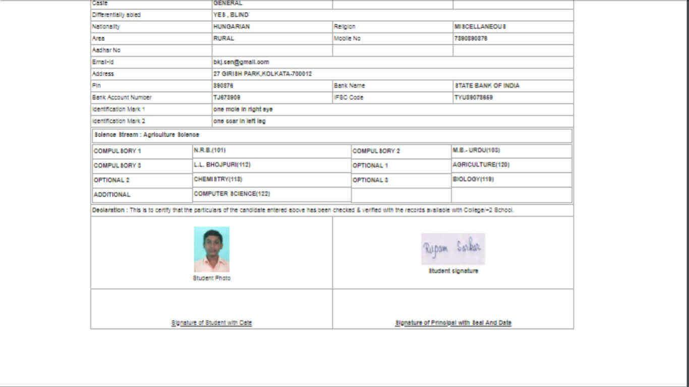 Bihar 12th Registration 2020 .h