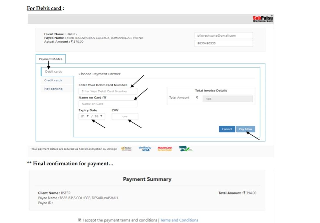 Biahr 12th Registration Debit payment 2019