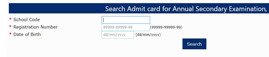 BSEB Matric Admit Card 2021 .1