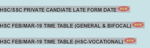 Maharashtra HSC/12th Time Table   Maharashtra Board 12th Time Table 2019