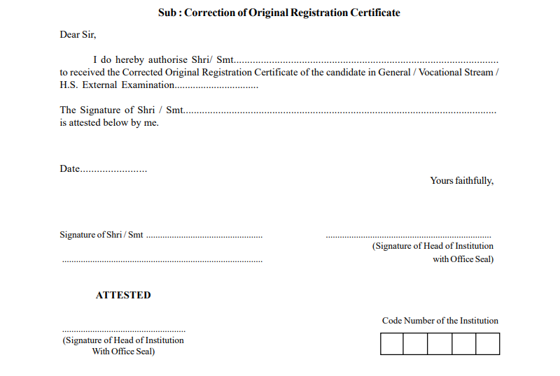 West Bengal HS Registration 2019 | WBCHSE Application Form 2019
