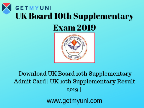 UK Board 10th Supplementary Date Sheet, Admit Card, Result 2019
