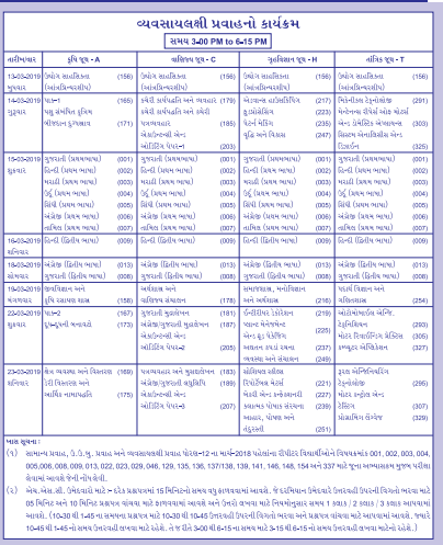 Gujarat Board Hsc Time Table Gseb 12th Exam Schedule 2019