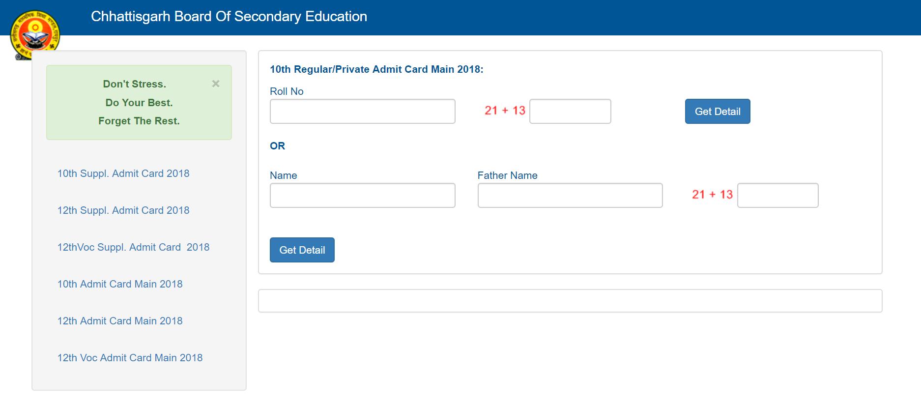 CG Board Class 10th Admit Card