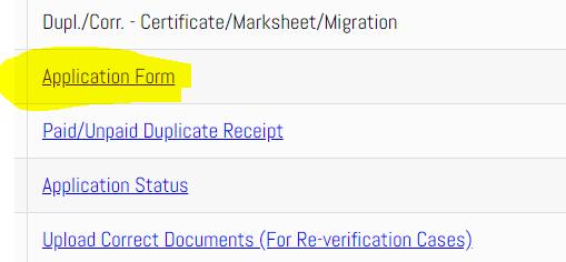 MP Board 10th Application Form 2019 | MPBSE 10th