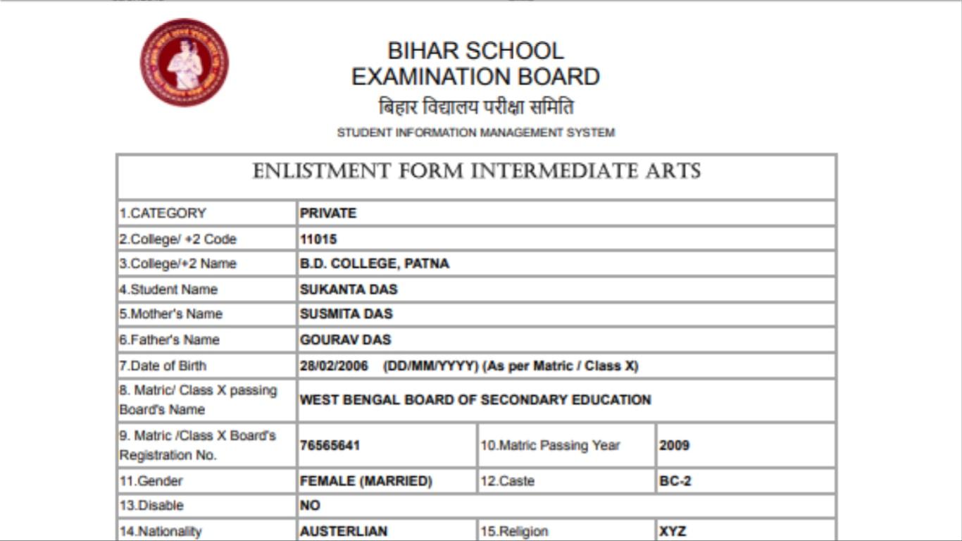 Bihar Board Registration 2019 . 3
