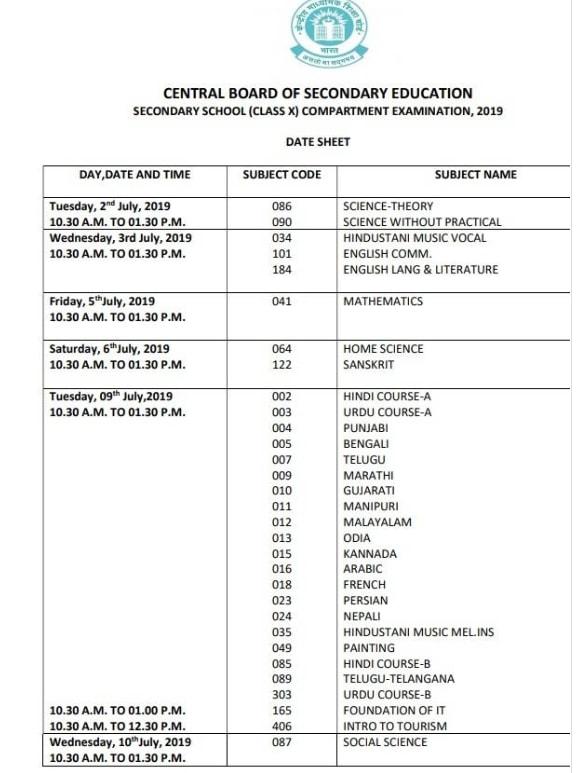 CBSE 10th Supplementary Date Sheet 2019