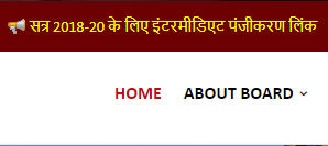 Bihar Board 12th Registration Form Link 2020 .1