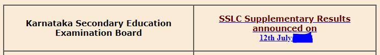 SSLC Supplementary Result 2021