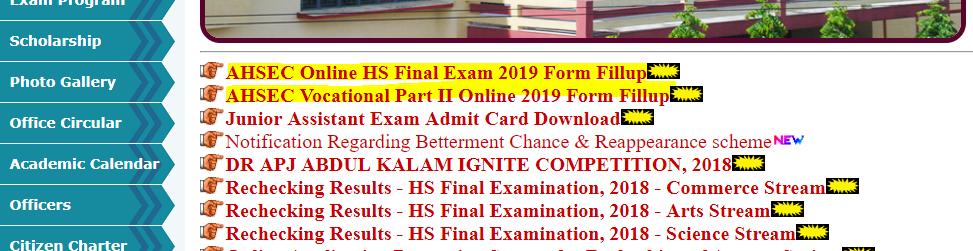 AHSEC HS registration 2019