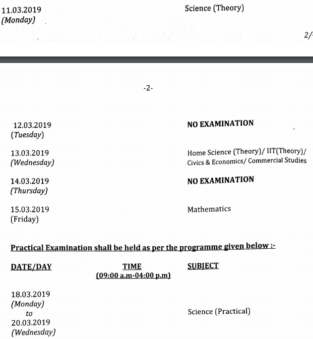 MBSE HSLC Timetable 2019