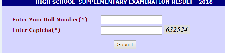 CGBSE 10th Supplementary 2019 Result