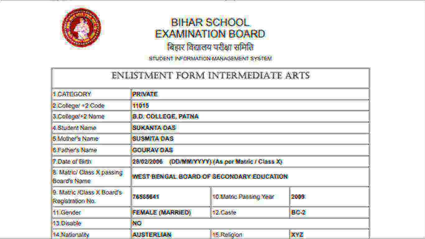 Bihar 12th Registration 2020 . c