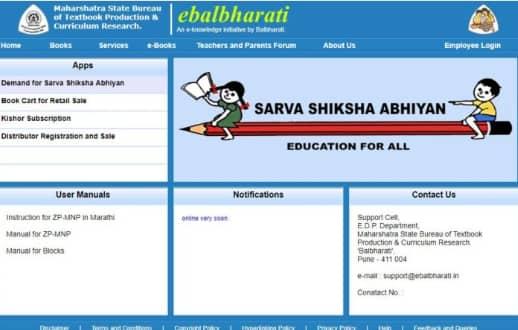 Maharastra board 2019 Syllabus