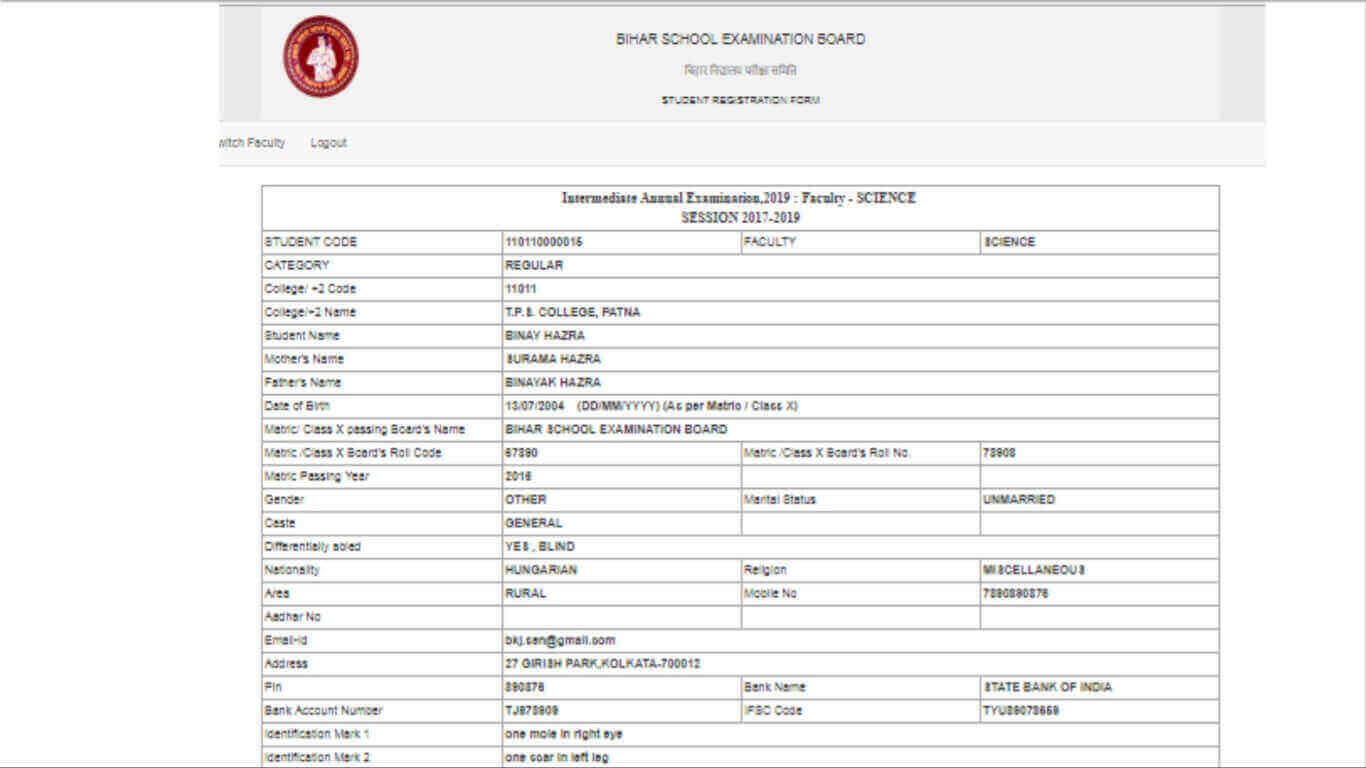 Bihar 12th Registration 2020 .c