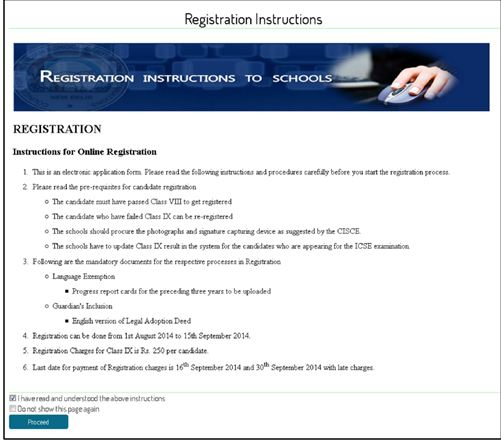 CISCE ISC 12th Registration Form 2019