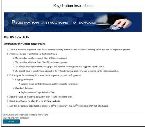ICSE/10th Registration 2019