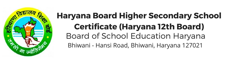 Haryana Board 12th
