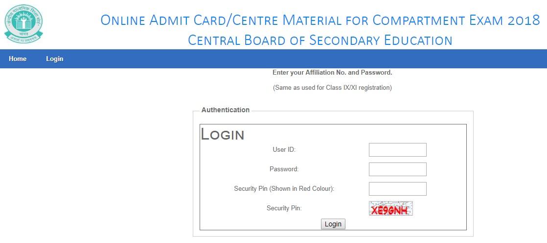 CBSE 10th Supplementary Admit card 2020