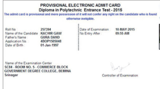 2019 12th ISC admit card sample