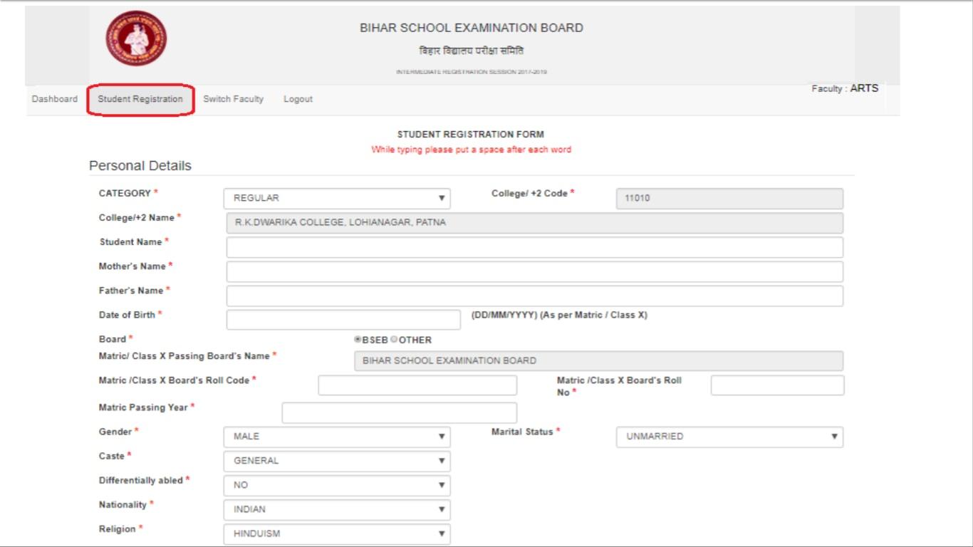 Bihar 12th Student Registration Details 2019