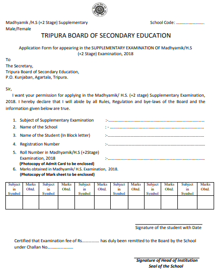 TBSE HS Supplementary Routine (Released), Admit Card, Result 2019