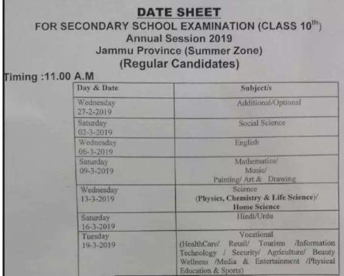 JK Board class 10th timetable 2019