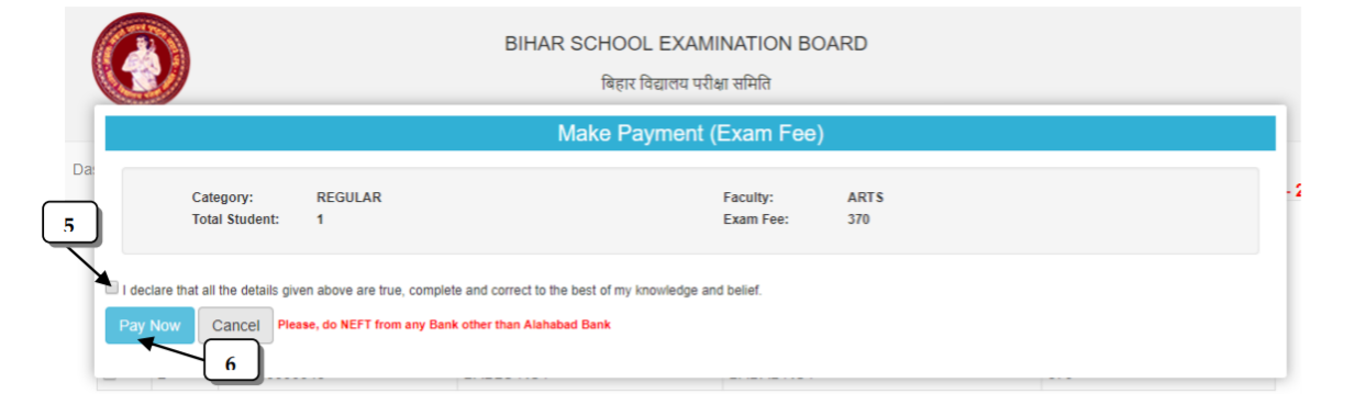 Bihar Board Registration 2020 . 11