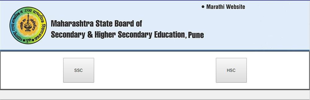 Maharashtra SSC Supplementary 2019   Check 10th re-exam
