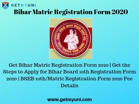 Bihar Matric Registration Form 2020
