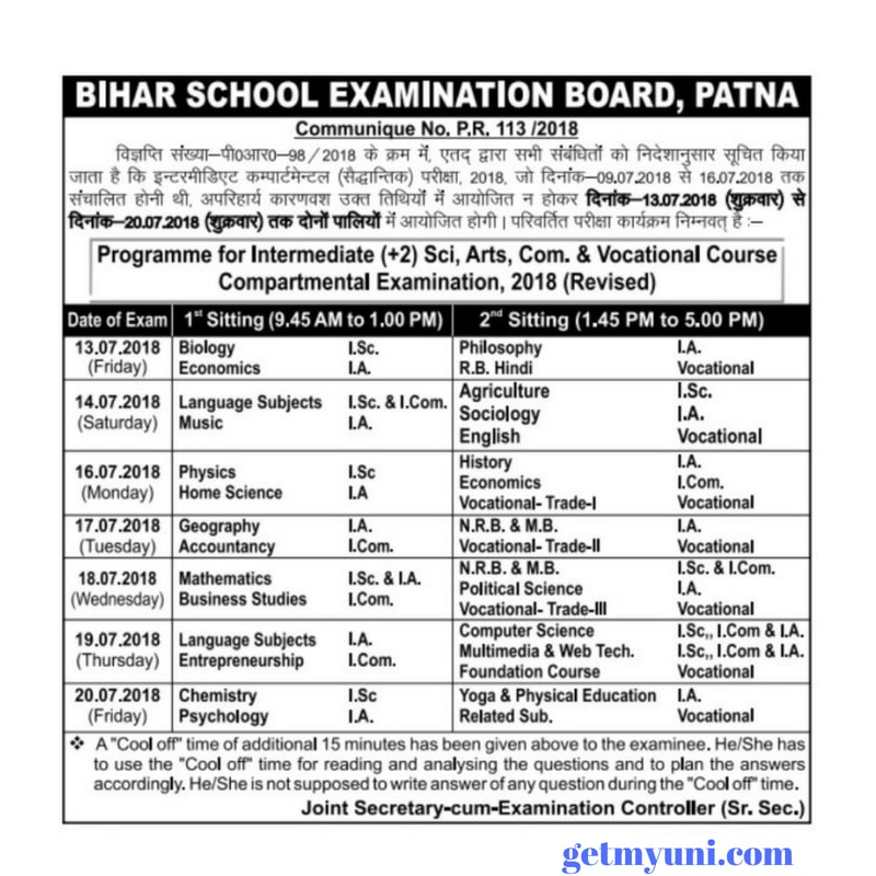 Bihar 12th/Intermediate Supplementary Time Table 2018