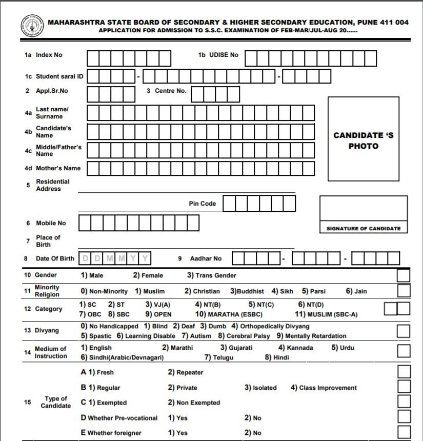 Maharashtra Ssc Registration Form 2021 2021 Exam Registration Dates