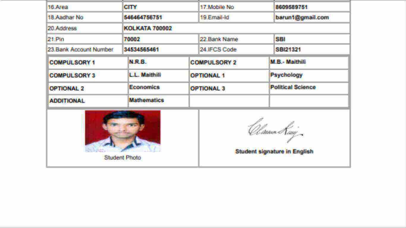 Bihar 12th Registration 2020. g