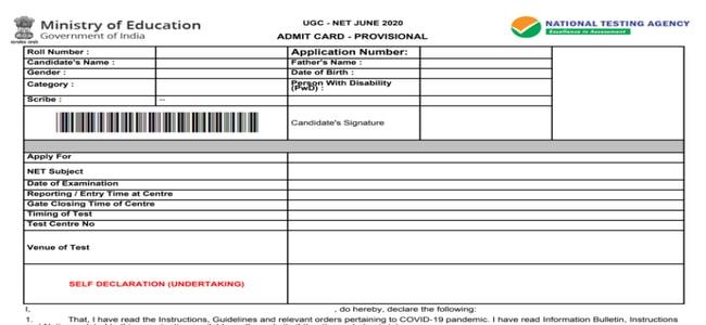 UGC NET 2020 Admit Card Sample