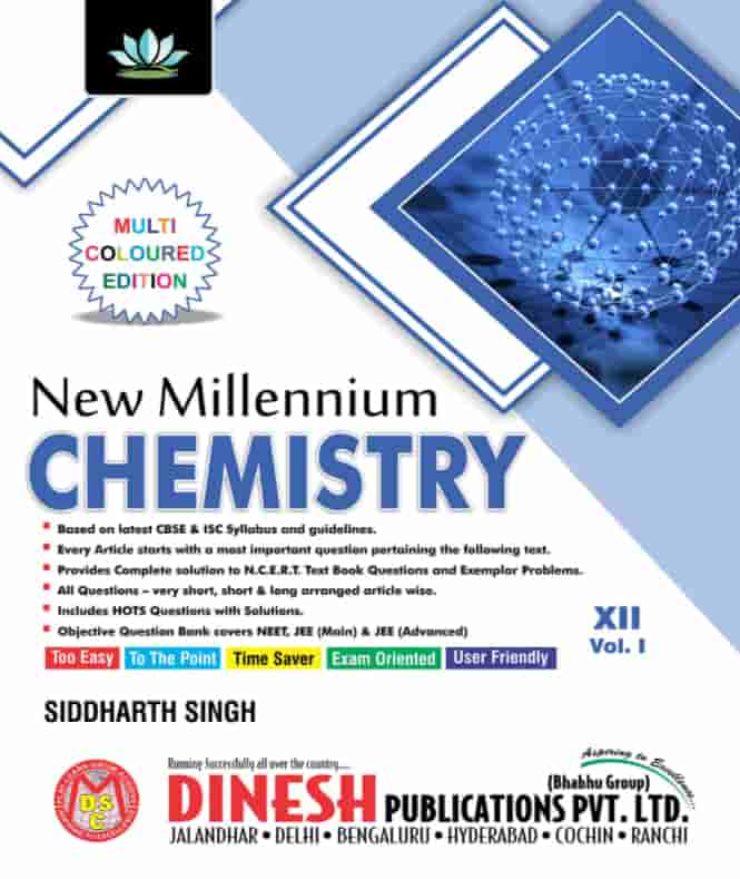 Chemistry Guide by Dinesh