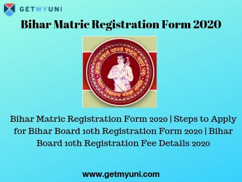 Bihar Matric Registration 2020 | Get Steps of BSEB 10th Registration