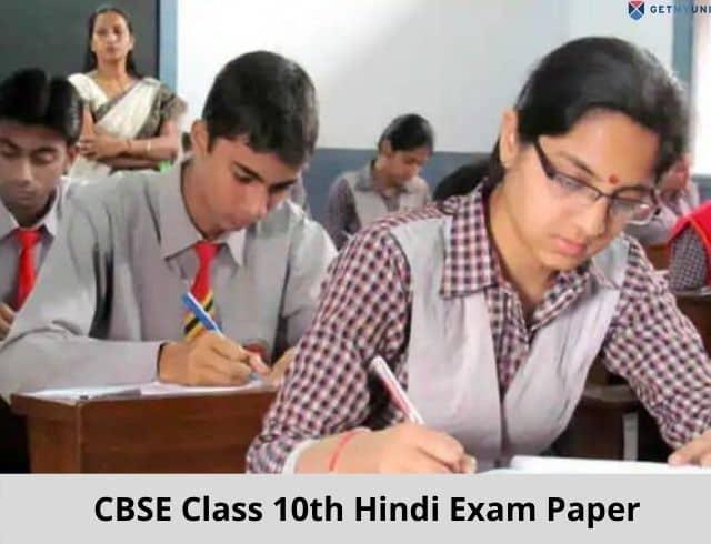 CBSE Class 10th Hindi Exam Paper Analysis