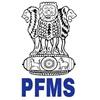 PFMS Scholarship 2021